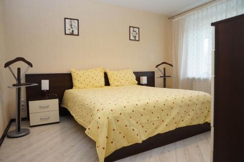 Two-Bedroom Apartment - Vulitsa Nemiga 6