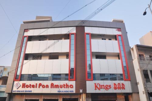 Hotel Pon Amutha