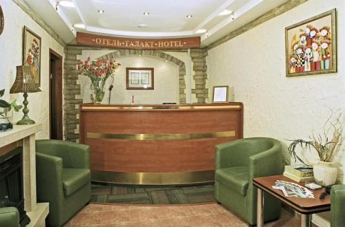 Отель Galakt Hotel 2 звезды Россия