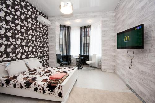HotelRymarska Street Apartment