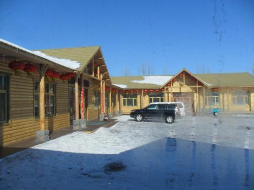 Yabuli Farm Courtyard front view