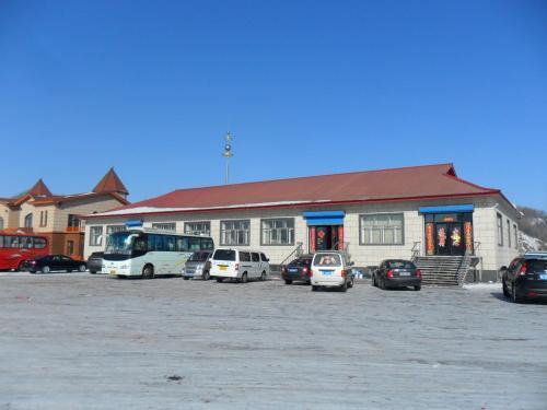 Yabuli Farm House Hotel front view