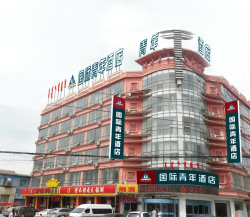 Picture of Wanlilu International Youth Hotel Hohhot Drum Tower