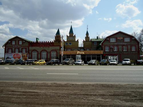Hotel Complex Rus front view