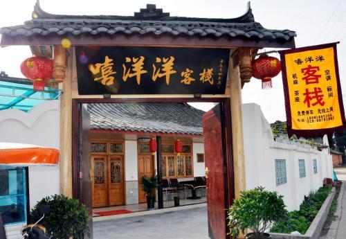 Xi Yangyang Inn