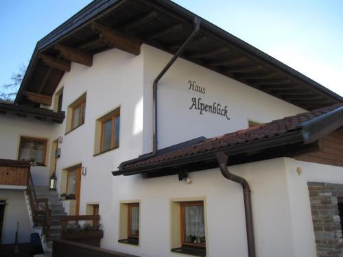 Haus Alpenblick - Apartment mit 1 Schlafzimmer und Balkon