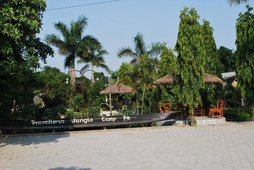 Отель Traveller Jungle Camp 0 звёзд Непал