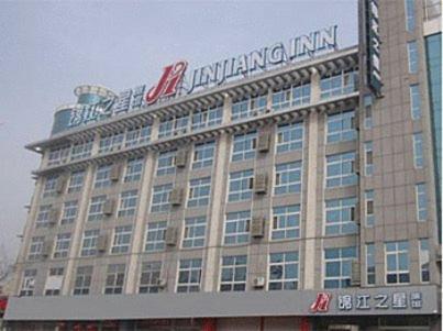 Jinjiang Inn - Liaocheng Long Distance Bus Station, Liaocheng