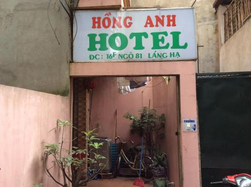 Hong Anh hotel front view