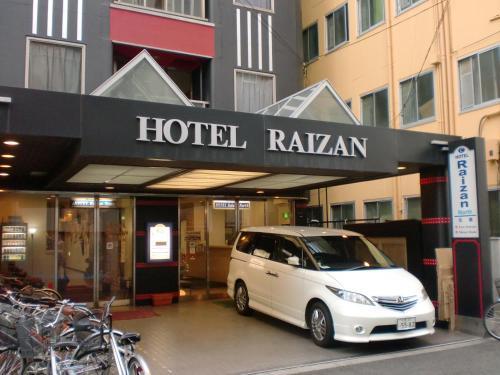 Picture of Hotel Raizan North