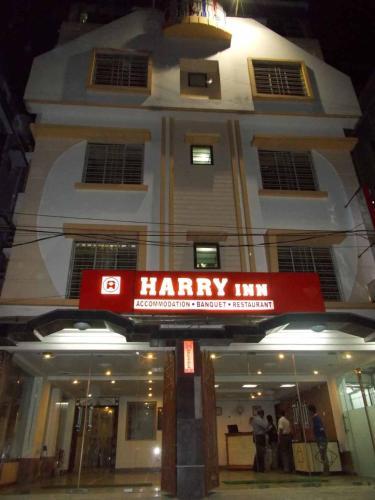 Harry Inn