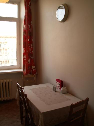 Apartment near Moscow-City