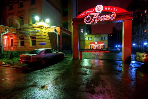 Grand Hotel, Tambov