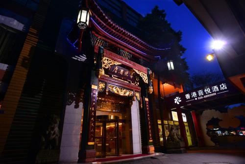 H.K Joyfull Hotel Dujiangyan front view