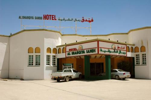 Al Sharqiya Sands Hotel, Ibrā