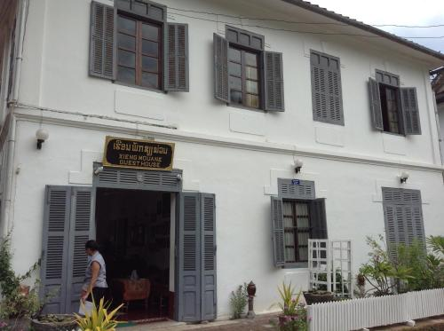 Xieng Mouane Guesthouse