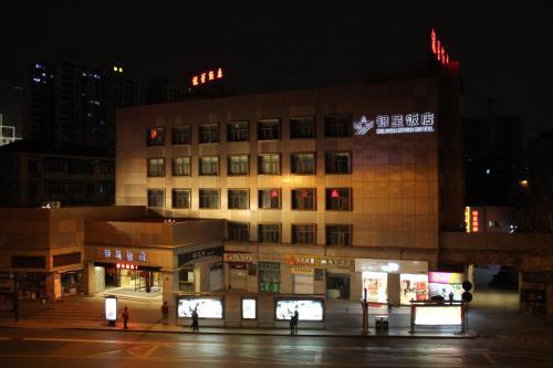 Отель Hangzhou Yinxing Hotel 3 звезды Китай