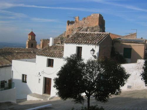 Отель El Pilar de Bedmar 0 звёзд Испания