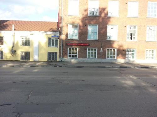 Demidov Hotel
