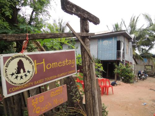 Ouch Nary Homestay, Banteay Chhmar