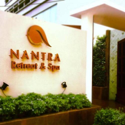 Отель Nantra Retreat and Spa 3 звезды Таиланд