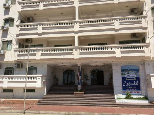 Al Tayaran Resident Apartments, Râs el-Barr