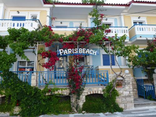 Picture of Paris Beach Hotel