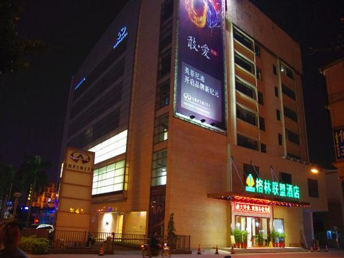 GreenTree Inn Guangdong Guangzhou Changlong North Gate Wanda Plaza Hotel
