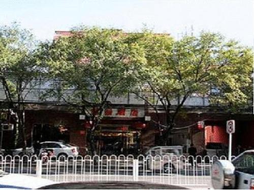 Отель Beijing Bo Tai Hotel 3 звезды Китай