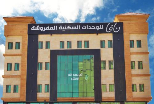 Nafa Suite Apartment 2, Dammam