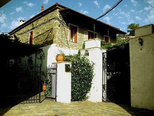 Alexandros Rooms - 7 Pigis Street Greece