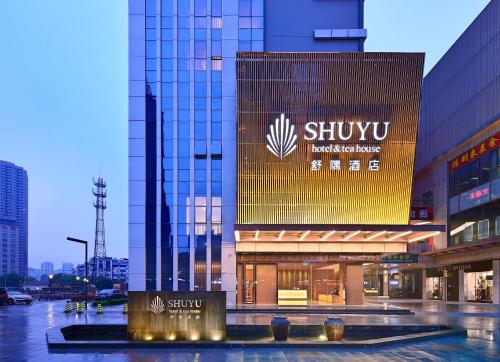 Отель Wuxi Shuyu Hotel 0 звёзд Китай