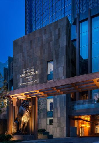 Beijing Hotels Booking Guide Best Rate Guarantee 1 / en