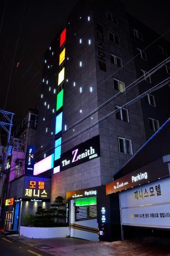 The Zenith Hotel, 釜山市