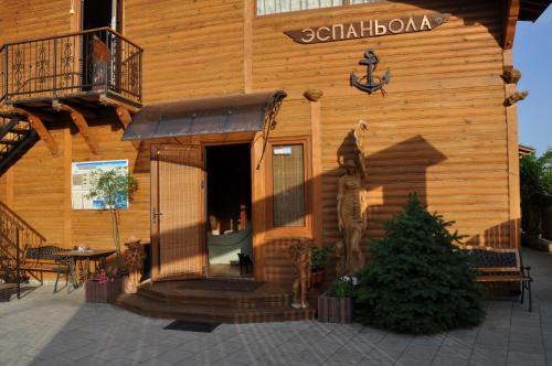 Solnechnogorskoye