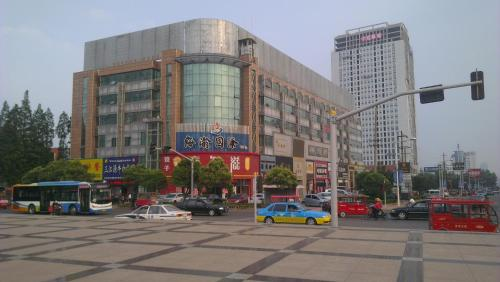 Rizhao Roma Holiday Apartment