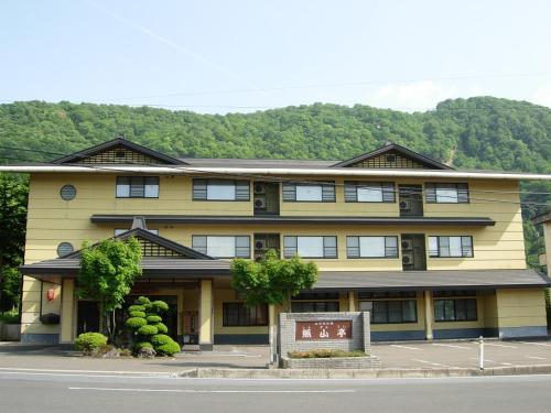 Отель Towadako Shinzantei 3 звезды Япония