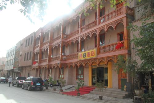 Picture of Super 8 - Kashi Old Town