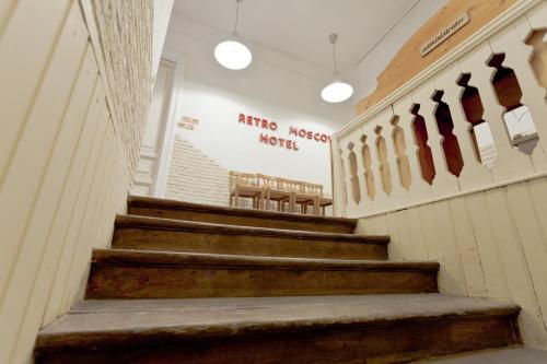 Retro Moscow Hotel, 莫斯科