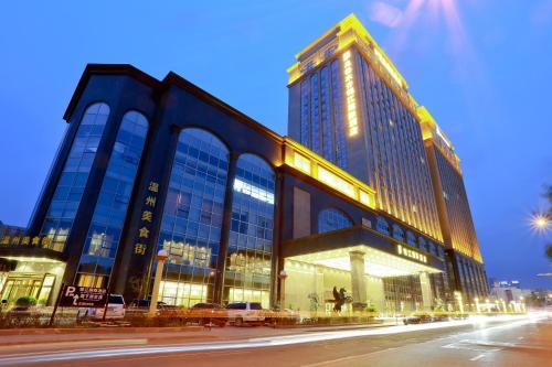 Picture of JinJiang International Hotel Urumqi