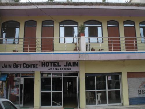 Picture of Hotel Jain