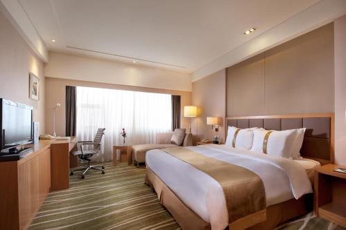 Holiday Inn Shaoxing