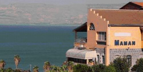 Tiberias Hotels, Israel: Great savings and real reviews