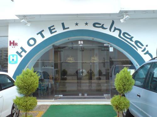Hotel Alnacir Faro Algarve Portogallo