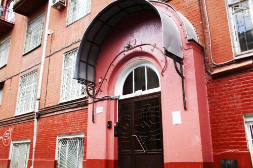 Хостел Фантомас, Москва