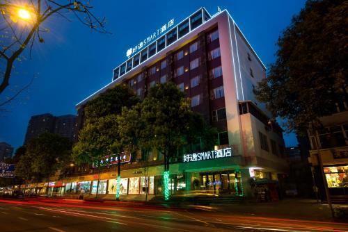 Отель Howdy Smart Hotel - Chun Xi Branch 3 звезды Китай