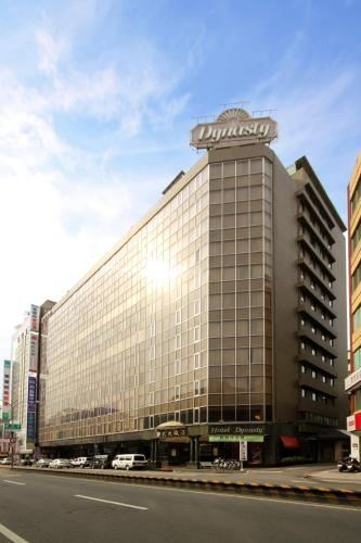 Отель Dynasty Hotel 3 звезды Тайвань (Китай)