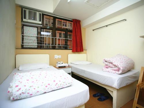 Inntide Guest House, Hongkong
