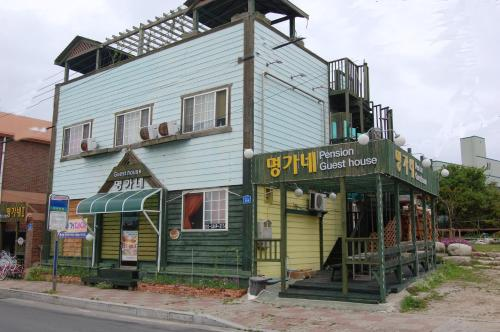 Picture of Gangneung Guesthouse Myunggane