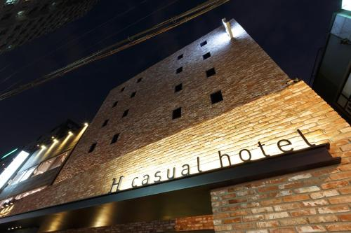 H Hotel front view